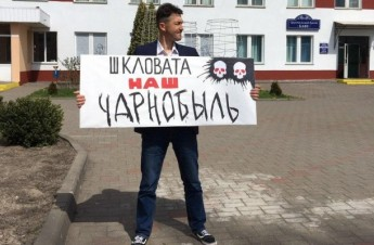 A picket is held in Biarozauka against the construction of a new glass wool workshop