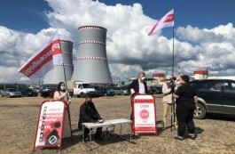 Hubarevich's anti-picket near the Belarusian NPP